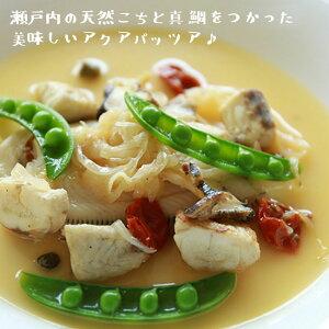 新鮮 国産 瀬戸内 魚介 本格アクアパッツァ 簡単料理キット イタリア料理 スープ 美味しい お取り寄せ 簡単 惣菜 おかず 一品料理 保存食 おつまみ 冷凍食品 お魚生活すすめ隊
