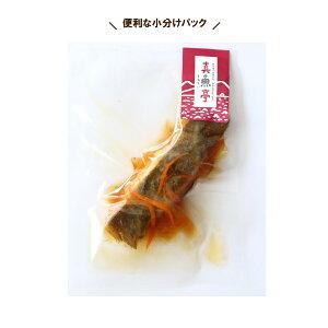 【真魚亭】カレイの甘酢あんかけ真空パック