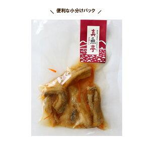 【真魚亭】太刀魚の南蛮漬け真空パック