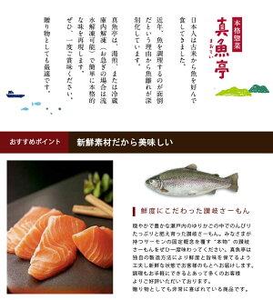 讃岐さーもん丼6パックセット(瀬戸内産トラウトさーもん使用)