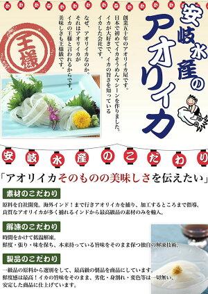 【海の幸福よくばりセット】詰め合わせ(から揚げ、一夜干、めしの素、いかそうめん、水いか)豪華7パック