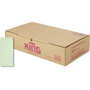 キングコーポレーション 長形3号封筒 1,000枚 Hiソフトカラー 80g 郵便枠なし スミ貼 グリーン 120×235mm 161328
