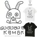 KMK 「 キングリー ラビット 」キンラビ ロゴ プリント ビッグ Tシャツコットン 原宿 キングリーマスク メンズ レディ…