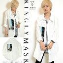 KMK プリント 変形 ビッグ ドルマン シャツ原宿 キングリーマスク メンズ レディース ユニセックス 男女兼用 トップス…