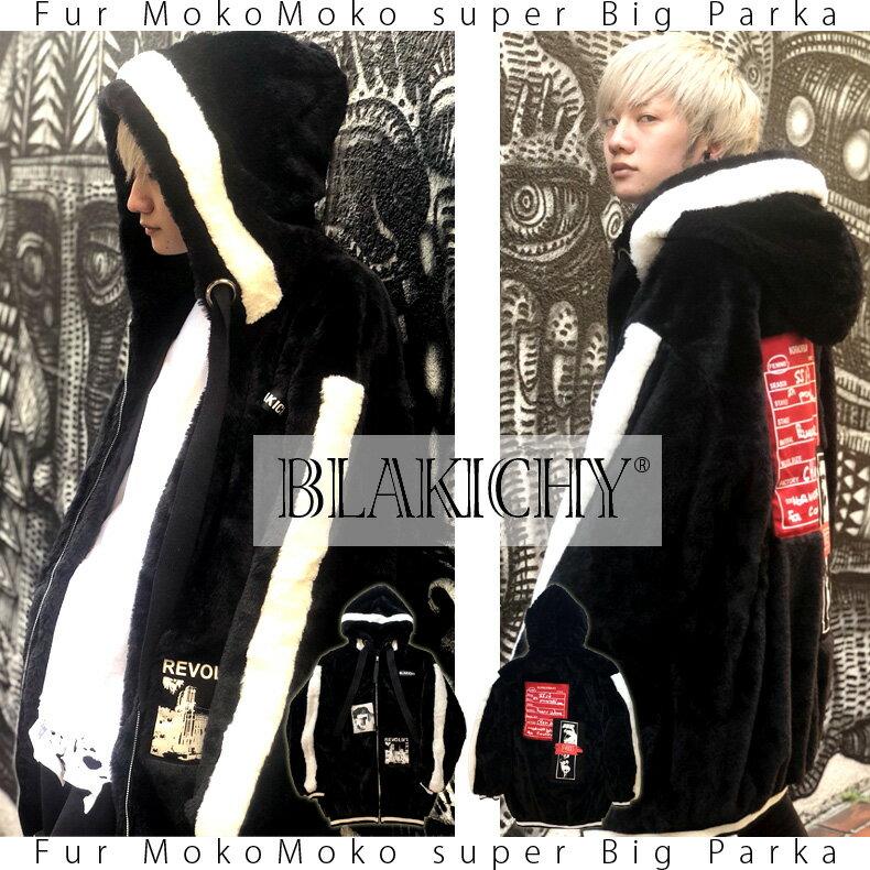 9月末〜10月上旬頃入荷の予約販売BLAKICHY ワッペン ファー もこもこ ライン スーパー ビッグ パーカー原宿 韓国 メンズ レディース ユニセックス 男女兼用 2018 新作 BIG ビッグモード ストリート オルチャン ファッション ブラキシー ブラキシィ