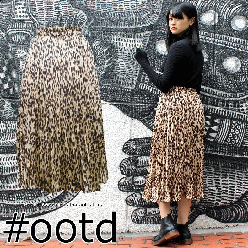 #ootd レオパードプリーツスカート原宿 レディース 2018 新作モード ストリート ファッション