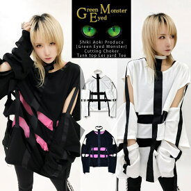 【 Green Eyed Monster 】裁断 チョーカー タンクトップ レイヤード ロンTユニセックス 青木志貴 グリーンアイドモンスター Tシャツ