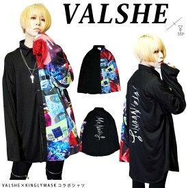 VALSHE×KINGLYMASK コラボ ビッグシャツ原宿 キングリーマスク メンズ レディース ユニセックス オリジナル 限定 ヴァルシェ 歌手 グッズ