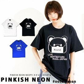 PINKISH NEON Neopy ネオピー NIGHT&STARS Tシャツピンピー ネオピー 原宿 メンズ レディース ユニセックス 男女兼用 新作PKNN オーオーティーディー #ootd 辰巳シーナ