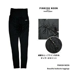 PINKISH NEON 美尻効果 レギンス (スパッツ)パンツ原宿 レディース 新作PKNN オーオーティーディー #ootd