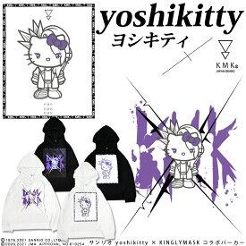 yoshikitty × KINGLYMASKコラボパーカー2ヨシキティ YOSHIKI キティ 原宿 キングリーマスク メンズ レディース ユニセックス KINGLYMASK オリジナル コラボアイテム