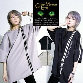 7月中旬頃入荷の予約販売【 Green Eyed Monster 】ロゴ刺繍ダブルリングサマーポンチビッグTシャツTシャツ ユニセックス 青木志貴