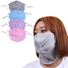 UVカットマスク フェイスカバー 紫外線対策 フェイスシールド フェイスマスク UVカット マスク フェイスガード 日焼け防止 UVマスク ネックカバー 顔 首 日焼け対策 ウイルス 対策 メール便◎UVカット紫外線遮断アンチVマスク