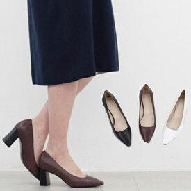 パンプス シューズ ヒール 結婚式 靴 2次会 靴 パーティー デイリー シック オフィスルック◎1010.ポイントレザーパンプスPLAIN/7cm[3COLOR]