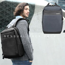 リュック メンズ リュックサック 大容量 バックパック メンズバッグ 収納 シンプル カジュアル 防水 軽量 旅行 スタイリッシュ 高級感 アウトドア バッグ 社会人 通勤用 リュック おしゃれ◎Urban Sensual Back pack[B#A001]