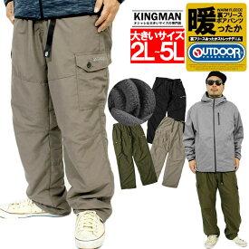 アウトドアプロダクツ(OUTDOOR PRODUCTS) カーゴパンツ メンズ 大きいサイズ 裏地あったか 裏フリース 防寒 チノパンツ ミリタリー イージーパンツ 黒裏起毛 暖かい クライミングパンツ
