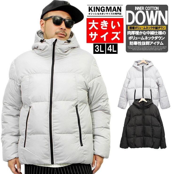 中綿ジャケット メンズ 大きいサイズ ボリュームネック アウトドア パーカー ブルゾン ダウンジャケット 防寒 ジャケット 厚手 黒 白 アウター ジャンパー ストリート系