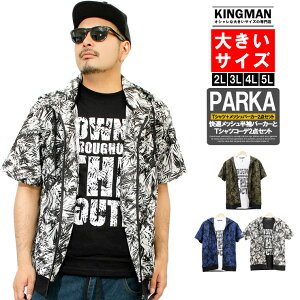 パーカーメンズ大きいサイズ半袖Tシャツジップアップメッシュ総柄ボタニカルプリント薄手アンサンブルプリントTシャツ半袖パーカー黒白スウェットストリート系