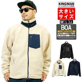シープボア ジャケット メンズ フリース ジップアップ スタンド ブルゾン ボア アウター 暖かい 防寒 フリースジャケット パーカー アウトドア ストリート系