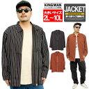 【送料無料】 シャツジャケット メンズ 大きいサイズ 薄手 ストライプ シャツジャケット 【3L〜10Lサイズ】 ジャケット シャツ アウター 長袖シャツ ブルゾン コート ストリート系