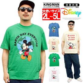 【メール便で送料無料】 ディズニー(Disney) 半袖 Tシャツ メンズ 大きいサイズ Mickey Mouse ミッキーマウス プリント クルーネック カットソー 半袖Tシャツ おおきいサイズ アニメ 映画 ミッキー かわいい キャラクター キャラクター