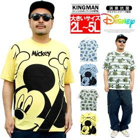 【メール便で送料無料】 半袖 Tシャツ メンズ 大きいサイズ ミッキーマウス Mickey Mouse ボーダー ビッグ プリント カットソー 半袖Tシャツ おおきいサイズ 人気 黒 白 赤 クルーネック ミッキー キャラクター