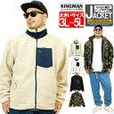 シープボア ジャケット メンズ 大きいサイズ フリース ジップアップ スタンド ブルゾン ボア アウター 暖かい 防寒 フリースジャケット パーカー アウトドア ストリート系