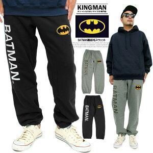 【送料無料】 バットマン(BAT MAN) スウェットパンツ メンズ ロゴ プリント 裏起毛 ウエストゴム イージーパンツ スウェット アメコミ ワーナーブラザース ルームウェア スエットパンツ DCコミ