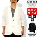 テーラードジャケット メンズ 大きいサイズ 七分袖 シアサッカー ストレッチ サマージャケット テーラード ジャケット…