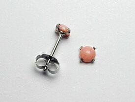 新潟 燕三条 [HORIE]ホリエ 純チタンピアス 両耳 ピンクサンゴ カボソン 金属アレルギーの方も安心