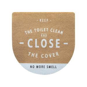 ベストコ トイレのフタに貼る消臭シート ルール ナチュラル【代引不可】