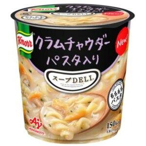 【まとめ買い】味の素 クノール スープDELI クラムチャウダー パスタ入り 38.0g×24カップ(6カップ×4ケース)