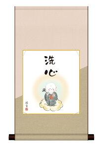 色紙 和風 インテリア 日本 土産 三幸 趣1号 洗心 緑翠 色紙と色紙掛 BT2HEM-021
