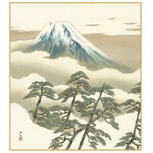 色紙 和風 インテリア 日本 土産 色紙掛 複写複製画 横山大観 松に富士 八坂緞子色紙掛 k10-005 幅31×高さ75cm