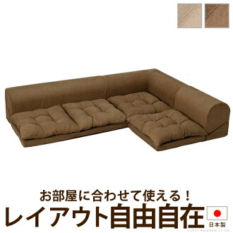 Sofa Style king power | rakuten global market: free-style low sofa relaqua