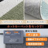 Hot carpet North Europe stripe North Europe design hot carpet set [traveler] 3 tatami (250x200cm) body + cover rectangle cover rag soundproofing floor heater living slipper simple colorful slipper cover rag tick washable set thermal insulation seat-proof