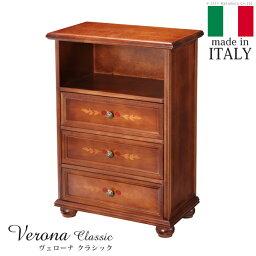 像3段維羅納古典的開放的胸意大利家具歐洲古董一樣