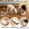 Floor heater pet child only as for (200x198) cover for hot carpet cover waterproofing woodgraining hot carpet cover [Woody] 2 tatami made in rag living mat flooring-like cushion-related antibacterial mold impurity waterproofing Japan-proof-proof