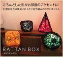 Lp box 1 03