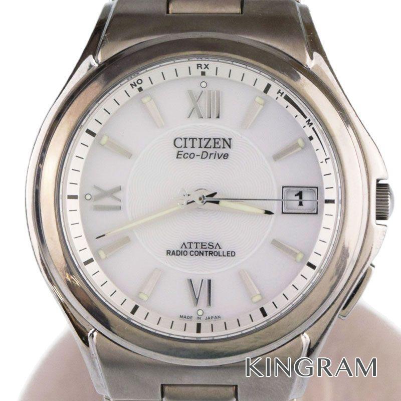 シチズン CITIZEN アテッサエコドライブ Ref.H110-T011331 ソーラー電波クォーツ メンズ 腕時計 gi【中古】