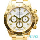 ロレックス ROLEX デイトナ 16528G A番 K18YG 8Pダイヤ 自動巻き クロノグラフ メンズ 腕時計 fc【中古】