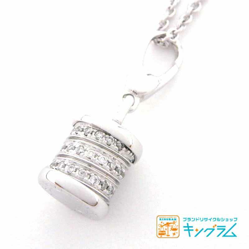 ブルガリ BVLGARI Bzero1 ビーゼロワン K18WG ダイヤモンドペンダント ネックレス 750 ゴールド fc 【中古】