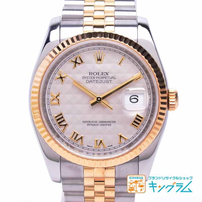 ロレックス ROLEX デイトジャスト 116233 Z番 K18YG/SS ピラミッド ローマン文字盤 自動巻き メンズ 腕時計 kote [中古]