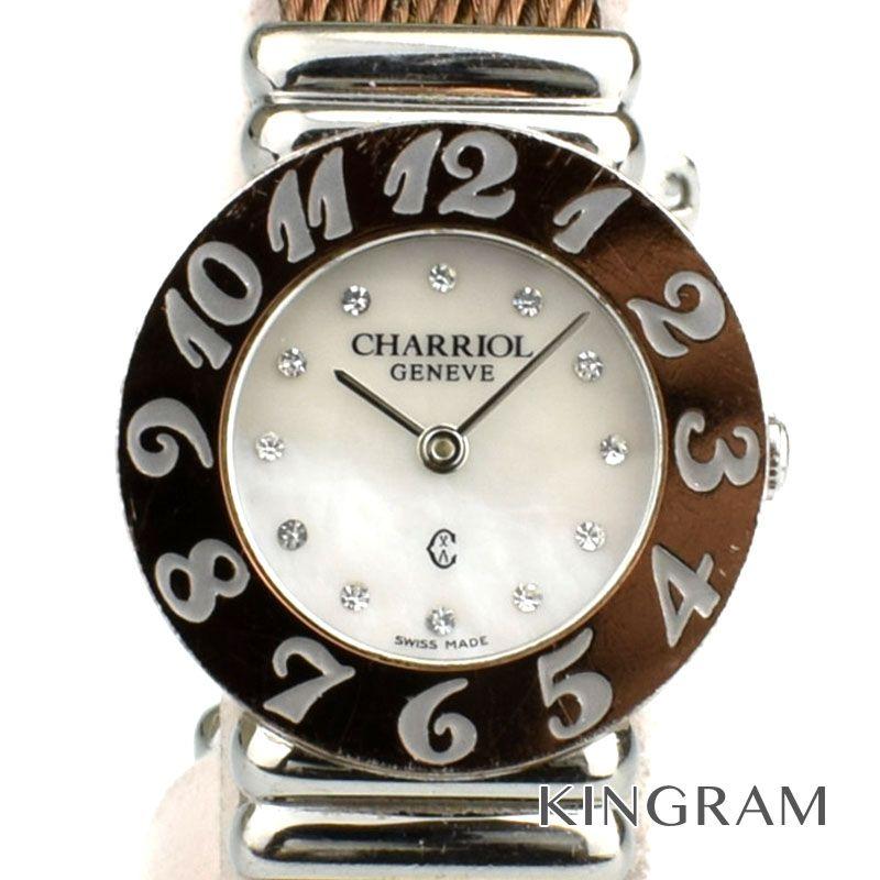 シャリオール CHARRIOL サントロぺ Ref.028A ホワイトシェル バングルウォッチ クォーツ レディース 腕時計 kw 【中古】