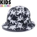 ニューエラ キッズ キャップ NEW ERA Kid's Explorer Palm Tree BW ハット 帽子 子供服 パームツリー ブラックベース 11225762