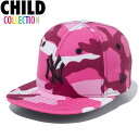 ニューエラ キッズ キャップ 帽子 NEW ERA Child 9FIFTY カラーカモ ニューヨーク・ヤンキース スナップバック 子供用 男の子 女の子 …