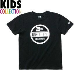 ニューエラ Tシャツ キッズ NEW ERA Kid's コットン Tシャツ 子供用 男の子 女の子 誕生日 プレゼント バイザーステッカー ブラック/ホワイト 130-160サイズ 11901432