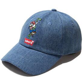 リーバイス スーパーマリオ キャップ 送料無料 LEVI'S × SUPER MARIO NINTENDO スナップバックキャップ 帽子 levis 任天堂 マリオ コラボレーション ブルー デニム ワンサイズ 38021-0343