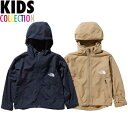 ノースフェイス キッズ コンパクトジャケット 送料無料 THE NORTH FACE Kids' Compact Jacket ウインドブレーカー キッズサイズ 撥水加…