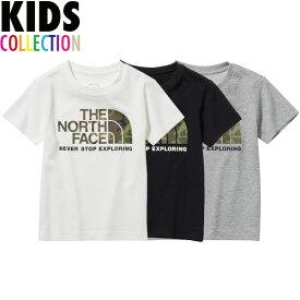 ノースフェイス キッズ tシャツ 送料無料 THE NORTH FACE ショートスリーブカモロゴティー Kids S/S Camo Logo Tee Tシャツ UVケア 男の子 女の子 アウトドア キャンプ カジュアル 誕生日 ギフト プレゼント おしゃれ 全3色 100-150サイズ NTJ32145